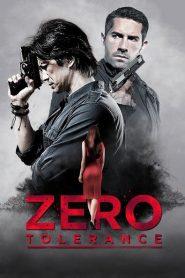 2 Guns: Zero Tolerance 2015