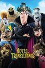 Hotel Transylvania 2012