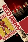 Red Army 2014