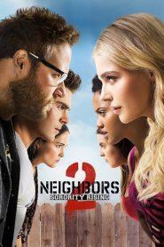 Neighbors 2: Sorority Rising 2016