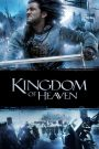 Kingdom of Heaven 2005