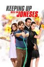 Keeping Up with the Joneses 2016