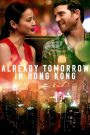 Already Tomorrow in Hong Kong 2015