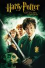 Harry Potter and the Chamber of Secrets 2002