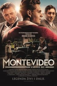 See You in Montevideo 2014