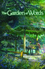 The Garden of Words 2013