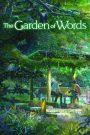 The Garden of Words 2013