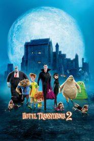 Hotel Transylvania 2 2015
