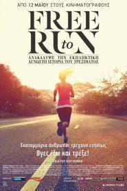 Free to Run 2016
