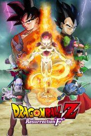 Dragon Ball Z: Resurrection 'F' 2015
