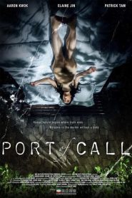 Port of Call 2015