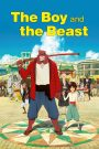 The Boy and the Beast 2015