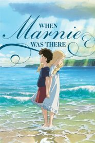 When Marnie Was There 2014