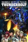 Mobile Suit Gundam Thunderbolt: December Sky 2016