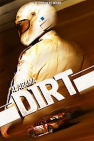 Alabama Dirt 2016