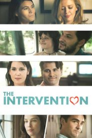 The Intervention 2016