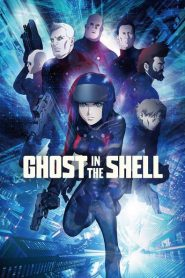 Ghost in the Shell: The New Movie 2015