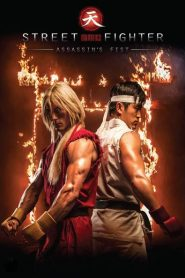 Street Fighter: Assassin's Fist 2014