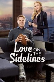 Love on the Sidelines 2016