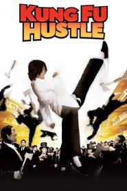 Kung Fu Hustle 2004