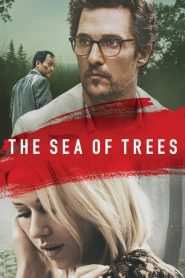 The Sea of Trees 2015