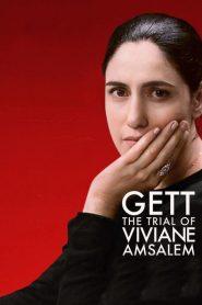 Gett: The Trial of Viviane Amsalem 2014