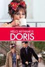 Hello, My Name Is Doris 2015