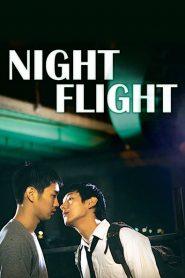 Night Flight 2014