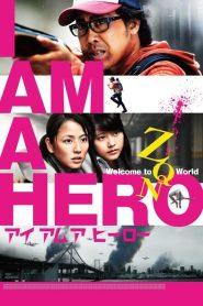 I Am a Hero 2016