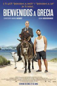 Highway to Hellas 2015
