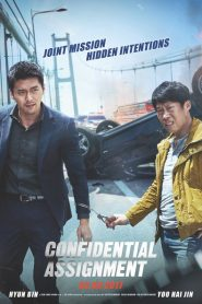 Confidential Assignment 2017