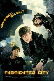 Fabricated City 2017