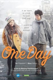 One Day 2016