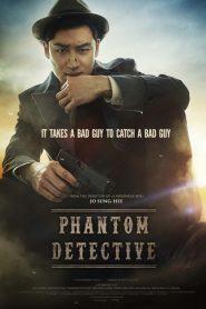 Phantom Detective 2016