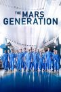 The Mars Generation 2017