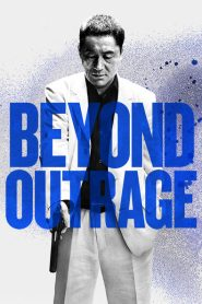 Outrage Beyond 2012