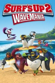 Surf's Up 2: WaveMania 2017