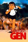 Barefoot Gen 1983