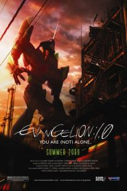 Evangelion: 1.0: You Are (Not) Alone 2007