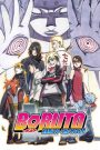 Boruto: Naruto the Movie 2015