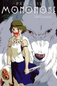 Princess Mononoke 1997