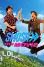 Smosh: The Movie 2015