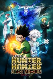 Hunter × Hunter: The Last Mission 2013