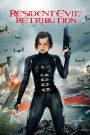 Resident Evil: Retribution 2012