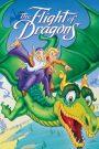 The Flight of Dragons 1982