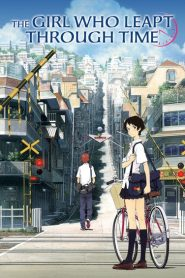 The Girl Who Leapt Through Time 2006