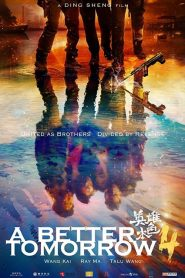 A Better Tomorrow – Ying xiong ben se