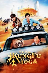 Kung Fu Yoga in Hindi Dubbed