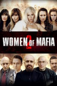 Women of Mafia 2